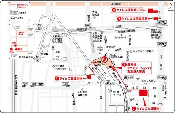 大阪高島屋地図
