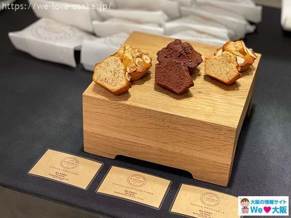 阪急バレンタインチョコレート博覧会2021フィナンシェ