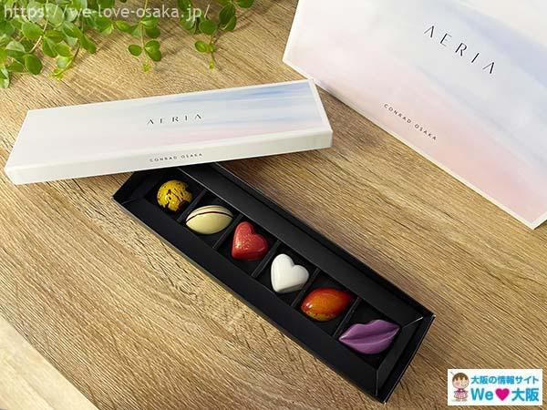 コンラッド大阪バレンタインチョコレート