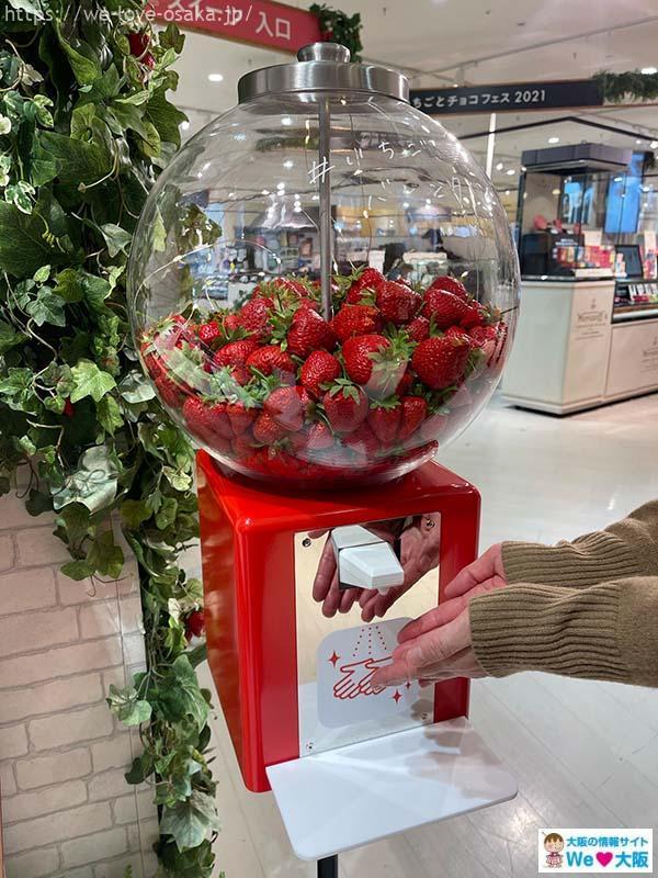 阪神百貨店いちごとチョコフェス