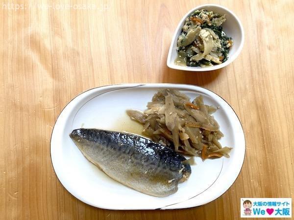 わんまいる魚料理