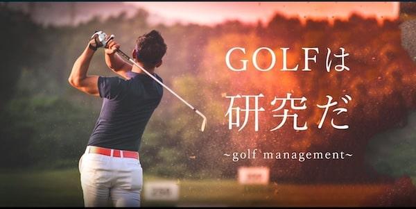 大阪シュミレーションゴルフレクサーゴルフラボ