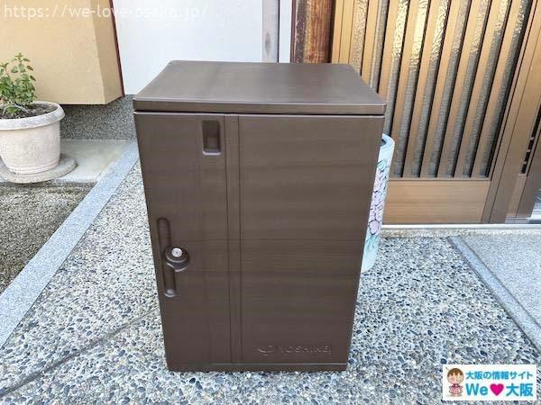 ヨシケイ食材ボックス