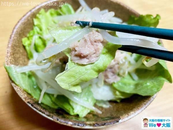 ヨシケイツナサラダ