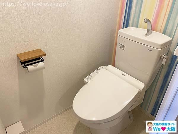 エスリードホテルトイレ
