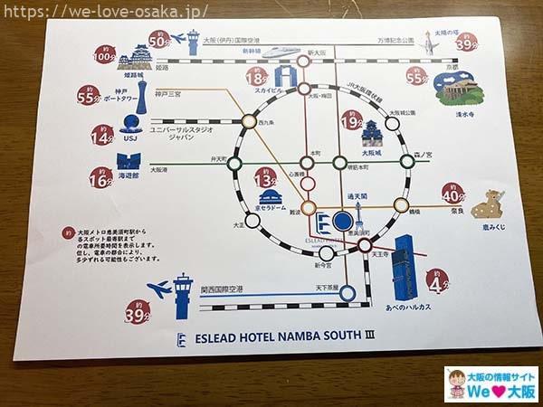 エスリードホテル