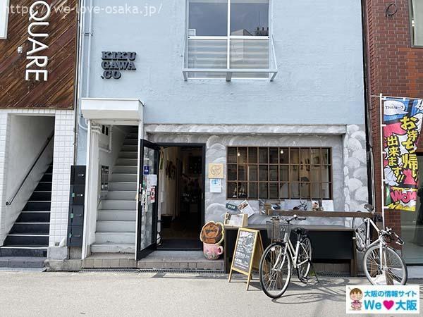 北浜カフェいちりん入口