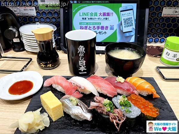エキマルシェ新大阪ソトエ寿司魚がし日本一旬