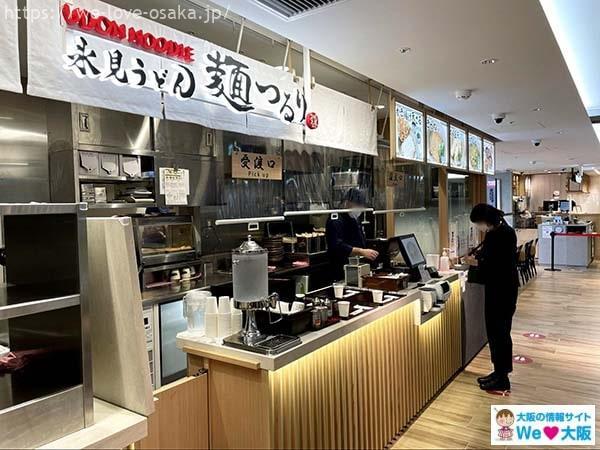 エキマルシェ新大阪ソトエ氷見うどん麺つるり