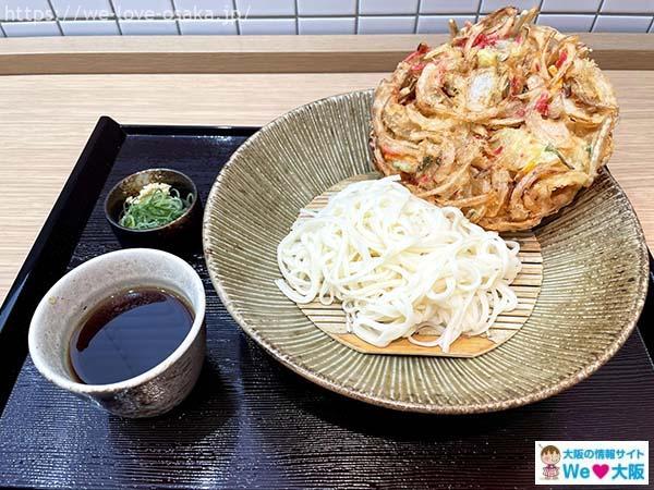 エキマルシェ新大阪ソトエ氷見うどん麺つるりかき揚げ天ざるうどん