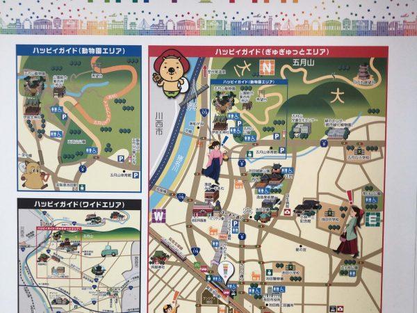 池田市マップ