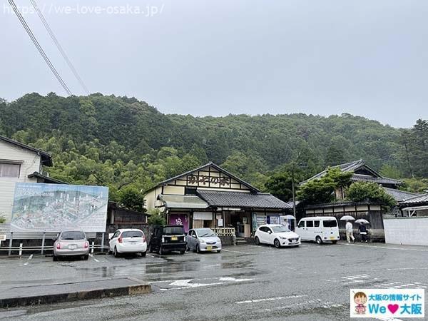 池田ソロ活久安寺