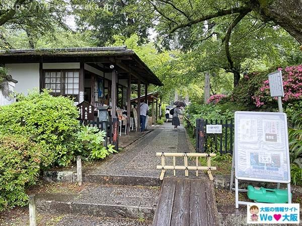 池田ソロ活久安寺入口