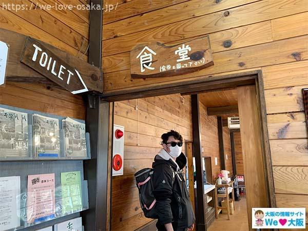 千早川マス釣り場食堂01