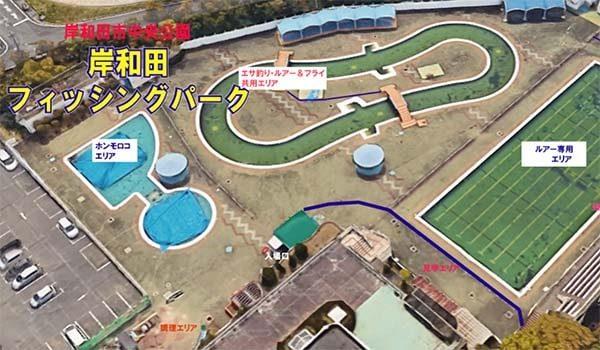 大阪釣り初心者岸和田フィッシングパーク