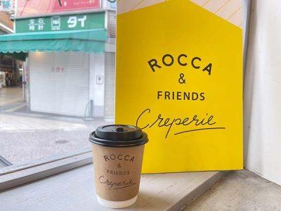 ロッカフレンズコーヒー