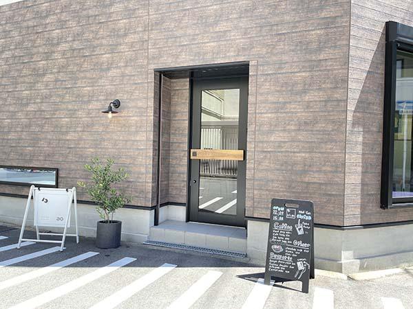 アオコーヒーギャラリー入口