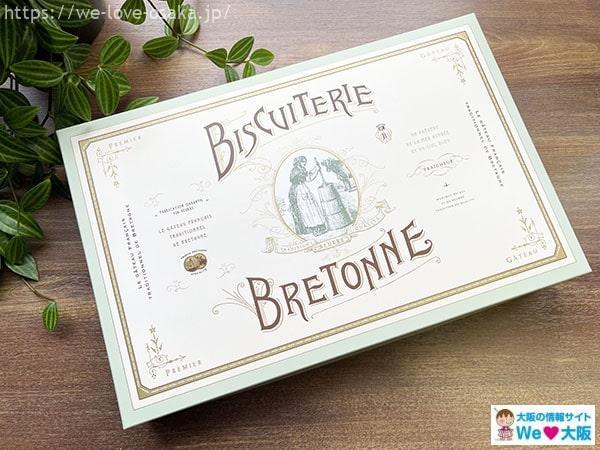 ブルトンヌ