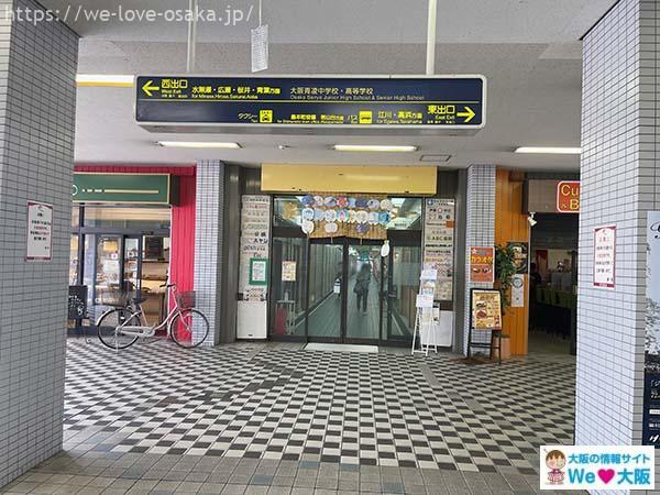 水瀬駅02