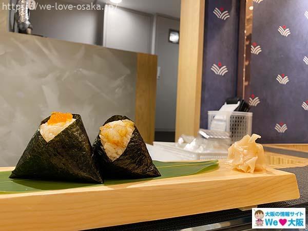 むすび寿司なんばメニュー
