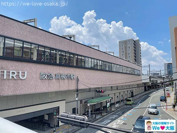 高槻駅01