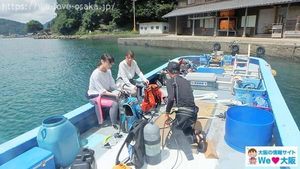 大阪ダイビング海倶楽部